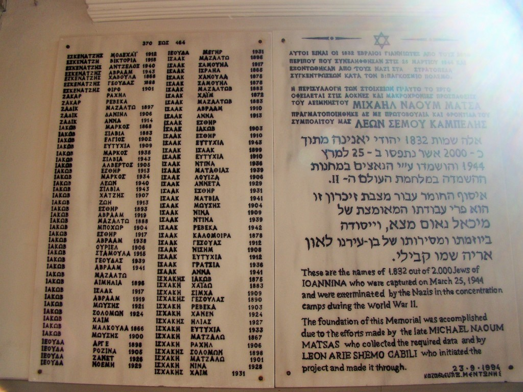 One of the marble tablets on the walls of the synagogue engraved with the names of the 1,832 Jews of Ioannina who perished in the Holocaust. (photo credit: Gavin Rabinowitz/JTA)