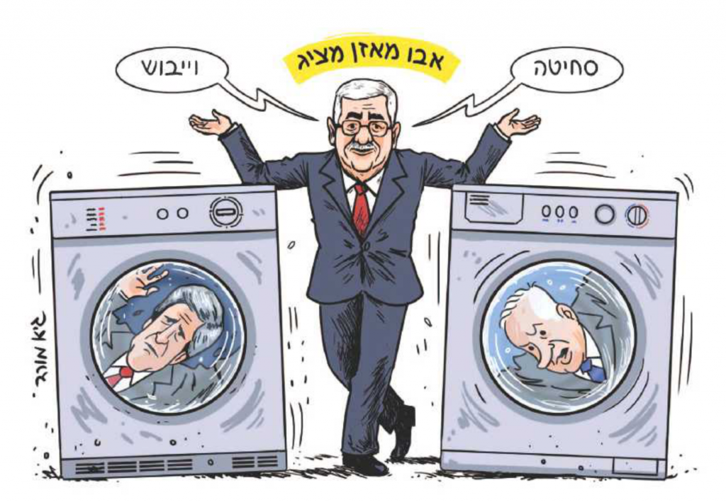 Screen capture of Yedioth Ahronoth's editorial cartoon on April 3, 2014.