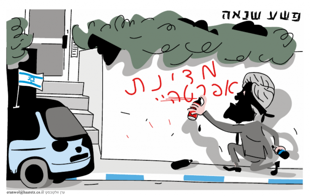 Screen capture of Haaretz's editorial cartoon on April 30, 2014.