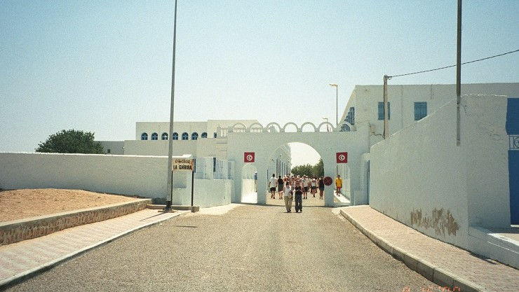 The Ghriba Synagogue on the island of Djerba, Tunisia (photo credit: upyernoz/Wikimedia commons/File)