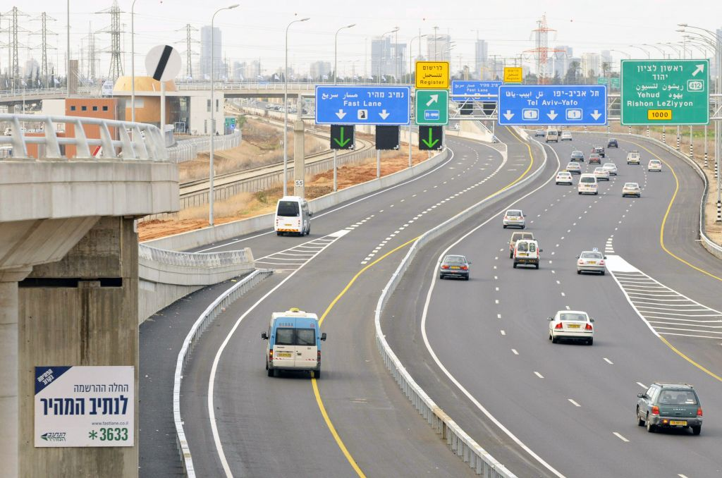 The fast lane opened in 2011; here a view of it from the road leading out of Ben Gurion Airport (photo credit: Yossi Zeliger/Flash 90)
