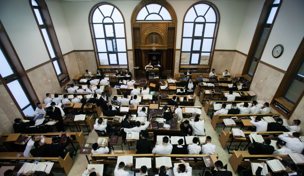 Inside the Mir Yeshiva, in Mea Shearim, Jerusalem, in 2013. (photo credit: Yonatan Sindel/Flash90)