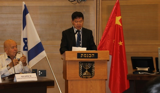 China's Yongie Chen addresses the Knesset Tuesday (Photo credit: Courtesy)