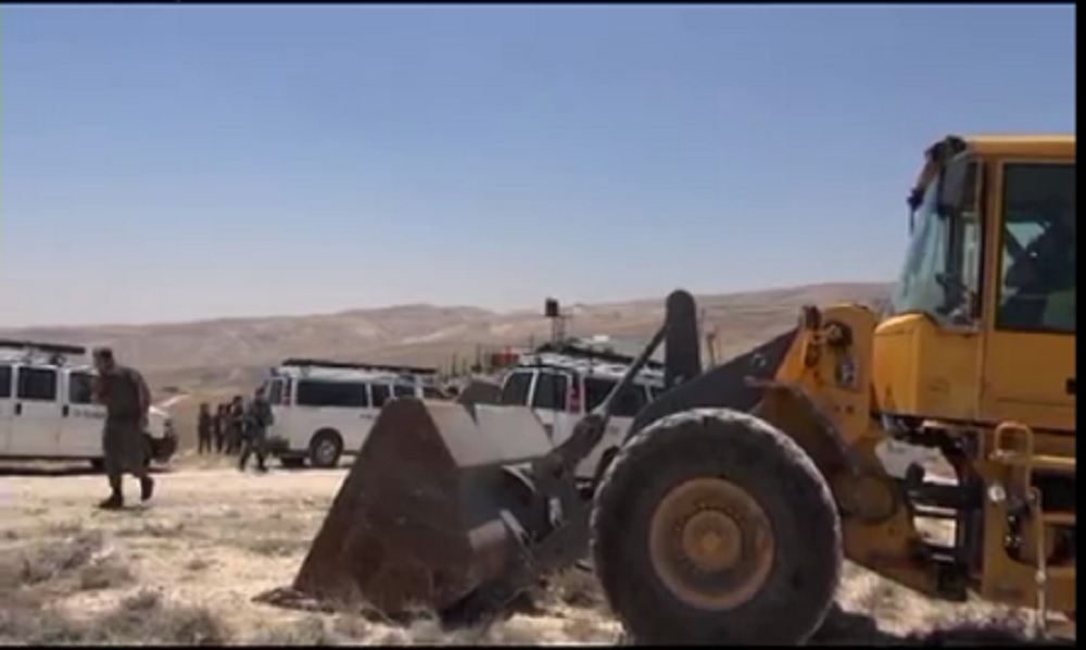 A bulldozer in Ma'ale Rehavam Wednesday.  (Screen capture: Israel National News)