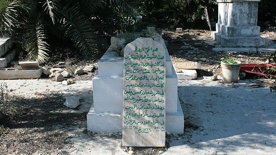 The grave of Izzedine al-Qassam near Haifa (Photo credit: CC-BY-SA Tiamut/Wikimedia Commons)