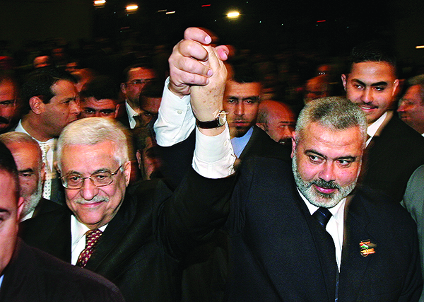 Mideast Israel Palestinians Reconciliation
