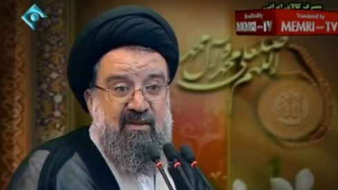 Ayatollah Ahmad Khatami delivers a Friday sermon in Tehran in April 2014. (photo credit: MEMRI TV)