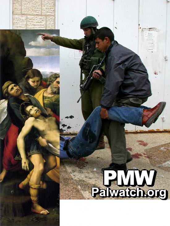 "Image showing Raphael's ""The Deposition"" mashed-up with a photograph of an immobile Palestinian."