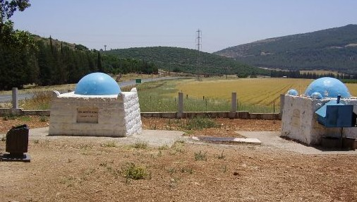The tomb of Abba Halafta in the lower galilee (Photo credit: Dr. Avishai Teicher/Pikiwiki.co.il)