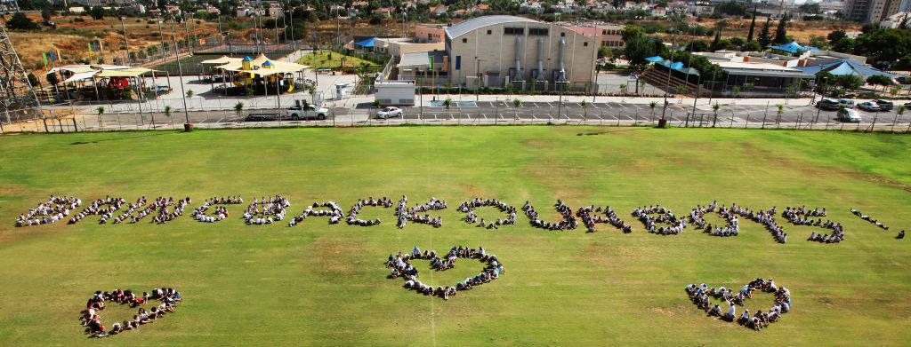 700 students from the Moreshet Menahem school in Givat Shmuel, in central Israel, spell out the message: Bringbackourboys (photo credit: Courtesy)