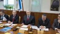 Netanyahu, center, at Sunday's cabinet meeting. Getty Images