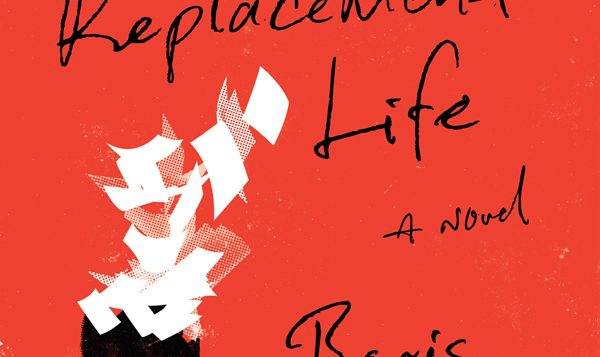 """A Replacement Life"" centers on a Claims Conference-like Holocaust restitution scam in Brooklyn's Russian community."