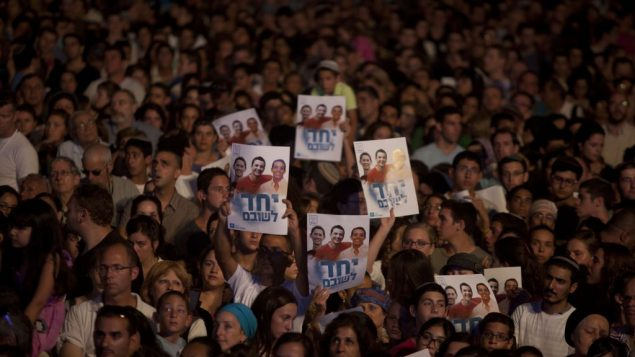 Israelis rallied in Tel Aviv on Sunday, before they received news of the boys' death. Getty Images