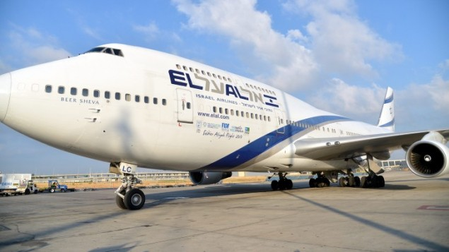Un avion ELAL (Crédit : Flash 90)