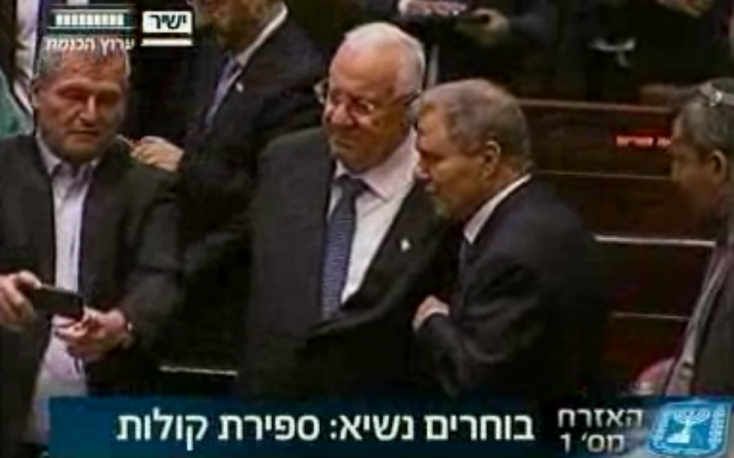 Reuven Rivlin and Meir Sheetrit take a selfie as the votes are counted. screen capture: Knesset Channel)