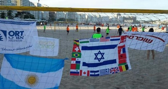 Among the Jewish meet-ups at this year's World Cup: a Saturday soccer game on the beach in Rio de Janeiro. (Courtesy Turismo Judaico)
