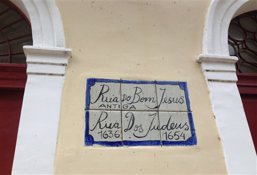 In this June 24, 2014 photo, a street sign for Rua do Bom Jesus decorates the side of a Jewish memorial and cultural center in Recife, Brazil. (photo credit: AP Photo/Brett Martel)