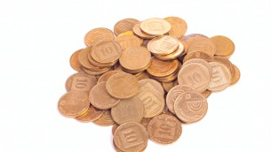 http://www.shutterstock.com/pic-167803874/stock-photo-big-heap-of-small-israeli-coins-isolated-on-white-background.html?src=GixpnAkkT9PSJQD0vaXlQA-2-95