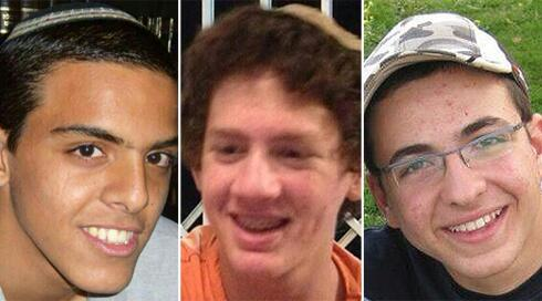 Three kidnapped Israeli teens, from L-R: Eyal Yifrach, 19, Naftali Fraenkel, 16, and Gil-ad Shaar, 16. (photo credit: courtesy)