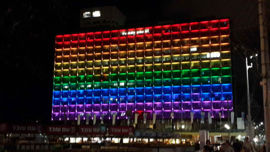 The Tel Aviv Municipality building, all dressed up for Pride. (photo credit: Debra Kamin/Times of Israel