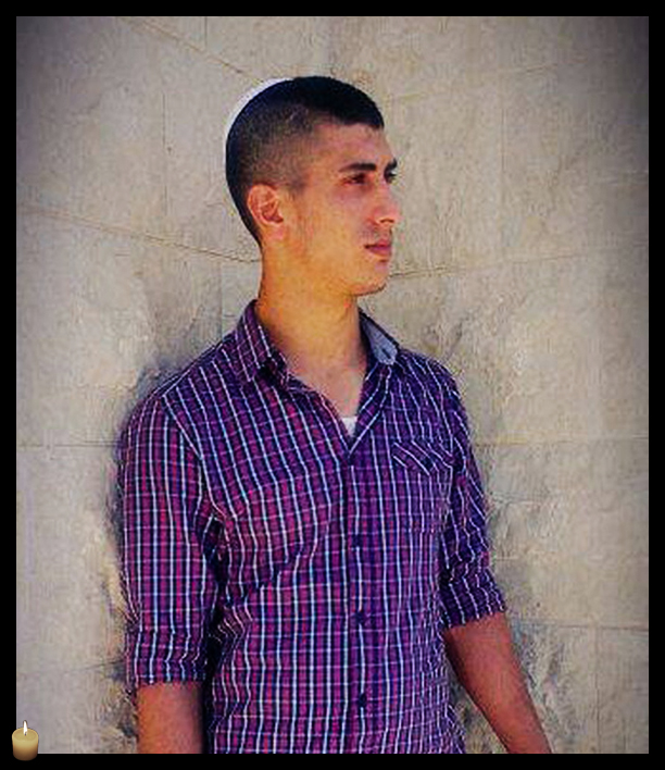 Staff Sgt. Eliav Eliyahu Haim Kahlon, 22, was killed during Operation Protective Edge. (Photo credit: IDF)