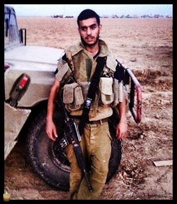 Cpl. Meidan Maymon Biton, 20, was killed during Operation Protective Edge. (Photo credit: IDF)