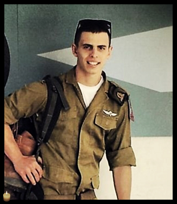 Staff Sgt. Shachar Dauber (photo credit: IDF)