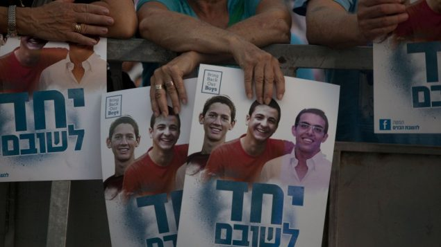 Israelis rallied for the boys' release before the news of their deaths broke. Getty Images