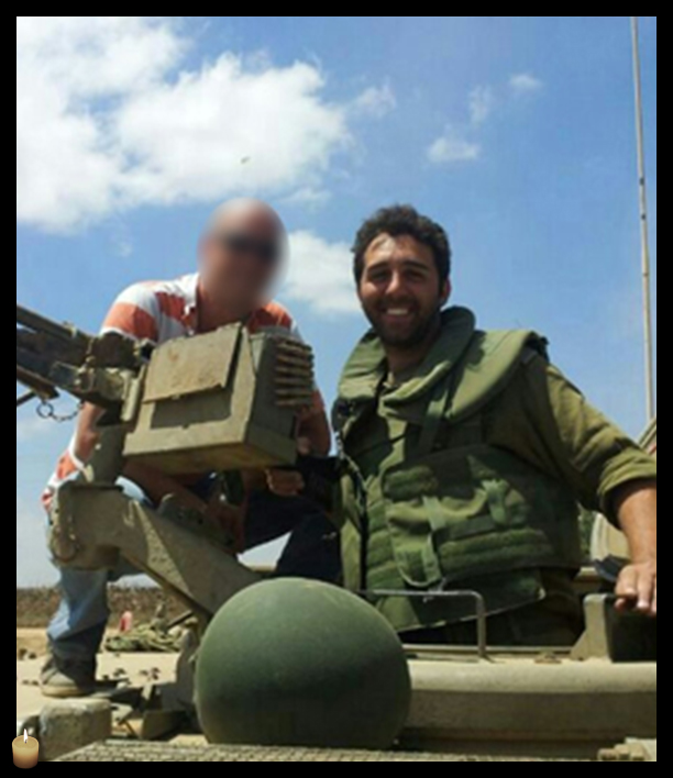 Capt. (res.) Liran Adir, 31, was killed during Operation Protective Edge. (Photo credit: IDF)