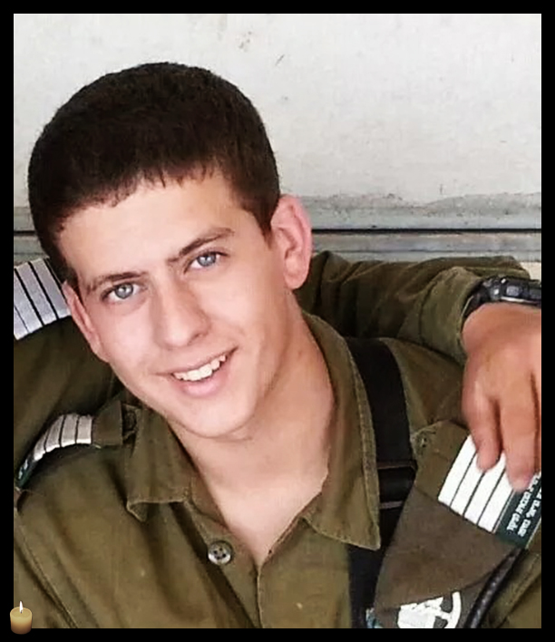 Sgt. Sagi Erez, 19, was killed during Operation Protective Edge. (Photo Credit: IDF)
