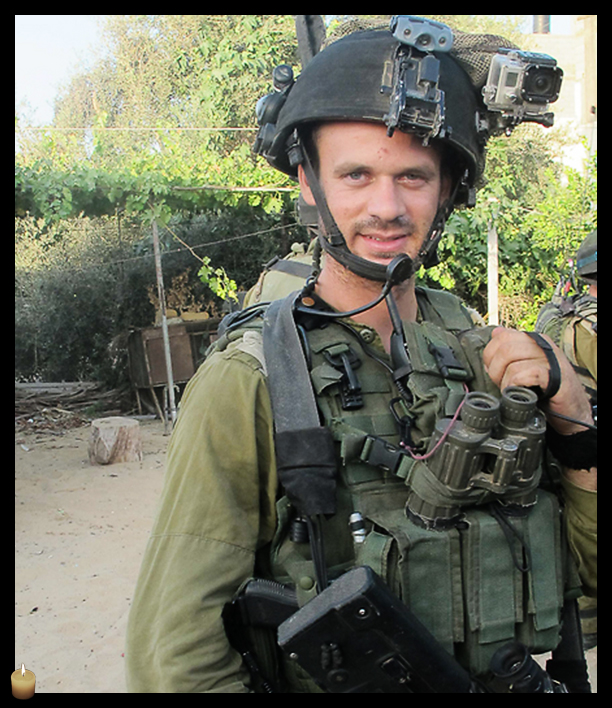 Mjr. Benaya Sarel, 26, was killed during Operation Protective Edge. (Photo credit: IDF)