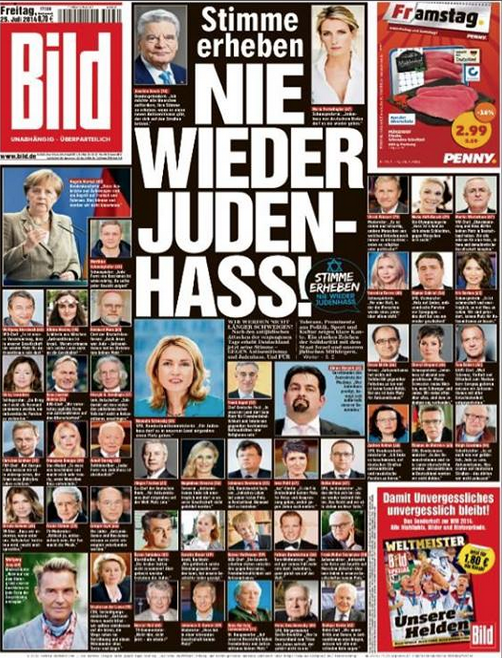 Front page of Germany's Bild newspaper on Friday July 25, 2014. (screen capture: Bild)