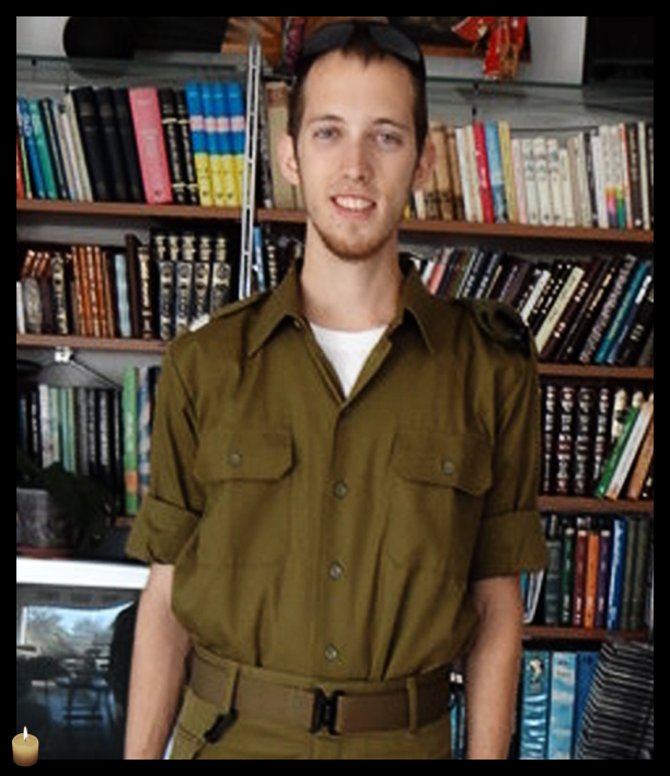 Sgt. Barkey Ishai Shor, 21, was killed during Operation Protective Edge. (Photo credit: IDF)