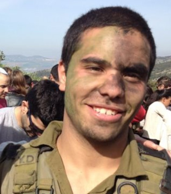 Staff Sgt. Yuval Dagan, 22 years old, years old, killed in action during Operation Protective Edge. (Photo credit: IDF)
