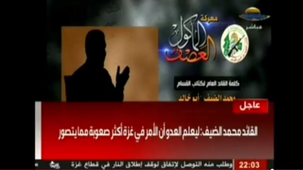 Izz ad-Dine al-Qassam Brigades's chief Mohammed Deif delivering a recorded address after a Hamas terrorist infiltration into Israel, July 30, 2014. (screen capture: YouTube/Gal Berger)