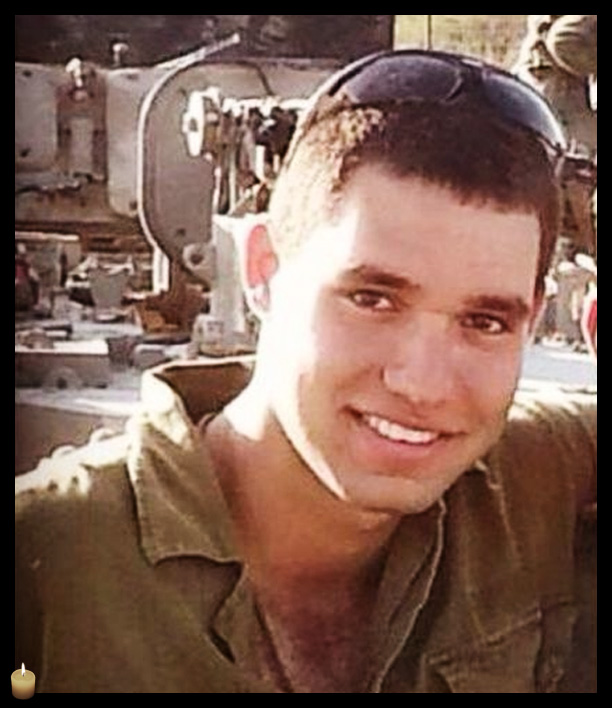 First Sgt. Gal Bason, 21, was killed in action during Operation Protective Edge. (Photo credit: IDF)