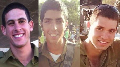 Three IDF soldiers killed Saturday, July 26, from left to right: Roy Peles, Avraham Grintzvaig, Gal Bason (Photo credit: Courtesy IDF)