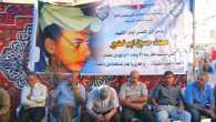 Relatives of slain teen Mohammed Khdeir in their mourning tent, where 350 Jews paid respects Tuesday. Michele Chabin/JW