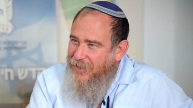 World Bnei Akiva Secretary-General Rabbi Noam Perel (photo credit: Youtube screenshot)