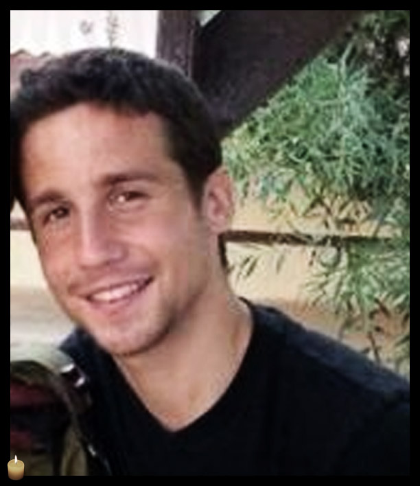 Staff Sgt. Omer Hay, 21, was killed during Operation Protective Edge. (Photo credit: IDF)
