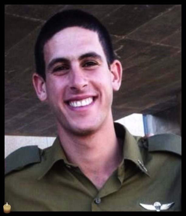 Second Lt. Roy Peles, 21, was killed in action during Operation Protective Edge. (photo credit: IDF)
