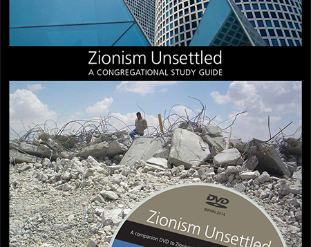 Zionism Unsettled cover page. Courtesy of israelpalestinemissionnetwork.og