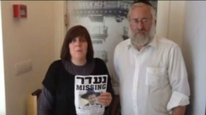 The parents of missing yeshiva student Aaron Sofer in a video appealing for information about his whereabouts. (screen capture:YouTube/TLS Two Eight)