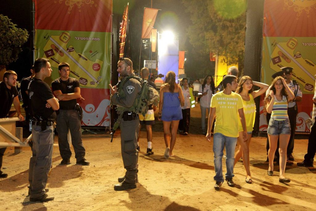 There were 5,000 people at last year's Briza Festival, which was also held under the threat of rockets from Gaza (photo credit: Edi Israel/Flash 90)