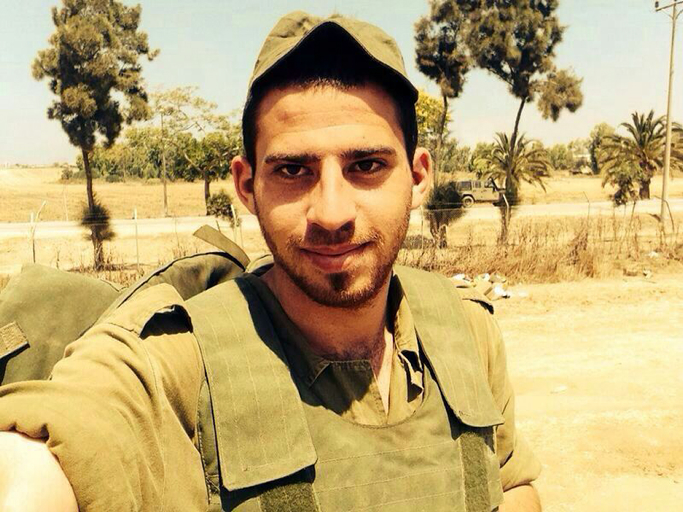 IDF St.-Sgt Noam Rosenthal, 20, who was killed in a mortar attack inside the Israeli border with the Gaza Strip on Thursday, July 31, 2014. (photo credit: IDF Spokesperson/FLASH90)