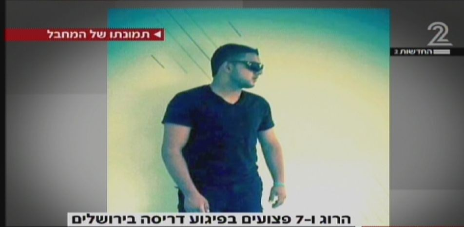 Muhammed Naif El-Ja'abis (screen capture: Channel 2)