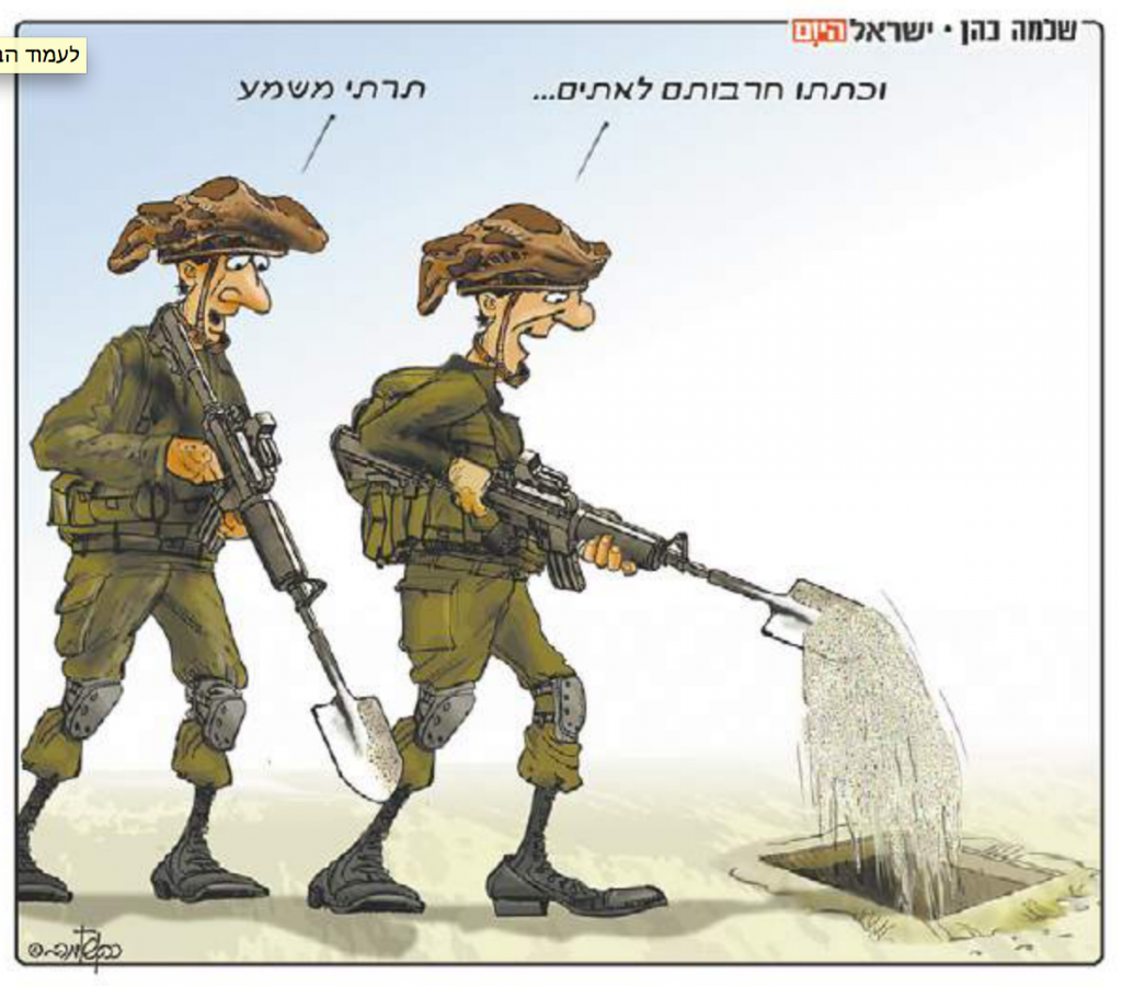 Screen capture of Israel Hayom's political cartoon on Tuesday, August 5, 2014