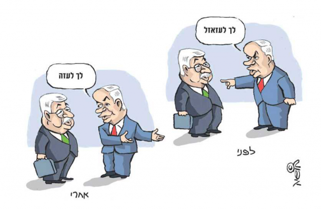 Screen capture of Yedioth Ahronoth's political cartoon on Tuesday, August 5, 2014