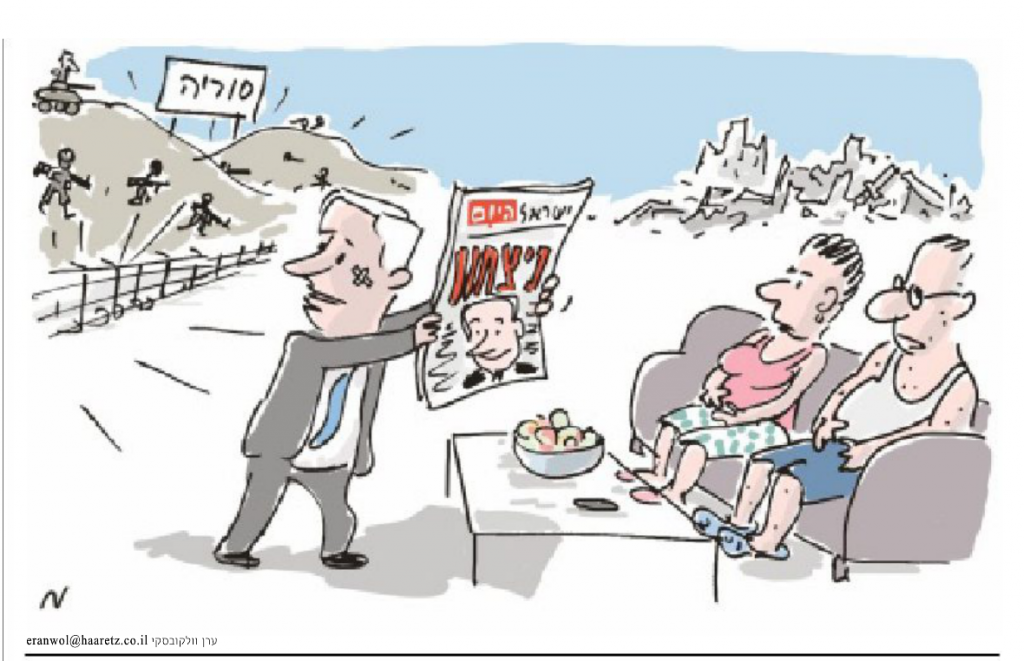 Screen shot of Haaretz's political cartoon on August 29, 2014
