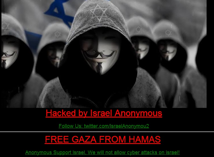 Screen capture of hacked voicesofpalestine.org